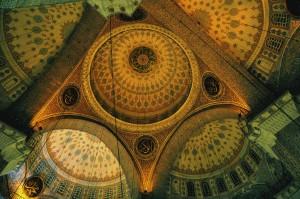 Yeni Camii Moschee 1663 in Eminönü