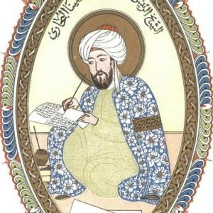 Avicenna, Ibn Sina 980 – 1037 n.Chr. Aussprache: ibn sinaa türkisch: İbn-i Sina arabisch: ابن سينا persisch: ابن سينا englisch: Avicenna 980 – 1037 n.Chr.