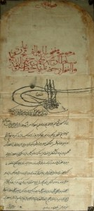 Freibrief (ʿahidnāme) Mehmeds II. für die Franziskanermönche der Abtei Fojnica in Bosnien von 1463. Sie erhielten weitreichenden Schutz.